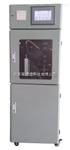 DH311N1在线氨氮自动监测仪