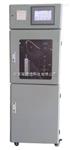 SDTCL180 在线余氯分析仪
