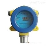 北京TL/SA-3002有毒气体固定式检测仪现货供应