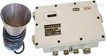 北京GR/KGU5B矿用智能超声波物位仪现货供应