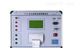北京SN/HTBZ全自动变比组别测试仪使用方法