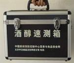 北京GR/JC-2酒醇速测箱说明书下载
