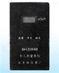 北京WH/BH3084B个人剂量率仪厂家直销