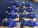 CQ型不锈钢磁力泵,小型不锈钢磁力驱动泵