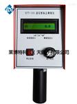 LBT逆反射标志测量仪_相关实验要求