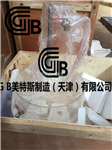 厂家直销_TSZ透水砖透水系数测定仪