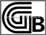 GB隔墙板抗冲击试验仪_加工定制