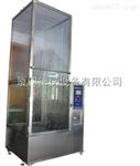 IP5/6强冲水测试箱