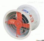 北京GH/BAF-400防爆轴流风机厂家直销