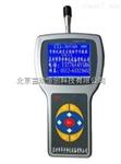 北京WH/CLJ-E激光尘埃粒子计数器厂家直销