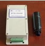 北京GH/SKL火焰检测器说明书下载