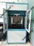 微机控制疲劳试验机生产品牌_首选尊宝国际橡胶材料疲劳试验机