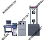 电液伺服动态疲劳试验机_电液伺服拉伸试验机_压缩试验机