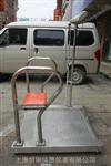300公斤�t院�椅秤