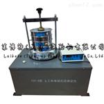 LBT土工布有效孔径测定仪(干筛法)
