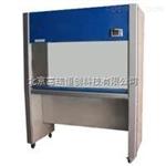 北京GH/CZN-D.D净化工作台操作方法
