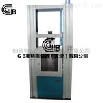 GB_沥青混凝土平行板剪切流变试验仪_技术研发