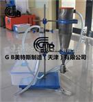 GB_渣球含量测定仪_数据分析