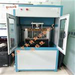 沥青混合料动态疲劳试验机&技术的应用