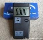 北京LT/TY-100电磁波辐射测试仪厂家直销