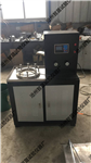 TSY-6A土工合成材料耐静水压测定仪_土工合成材料耐静水压测定仪
