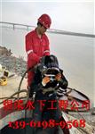闸门钢丝绳水下更换,煜荣公司的闸门钢丝绳水下更换施工队最贴心!