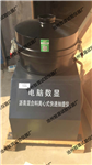 MTSL-30沥青混合料离心式分离机_方便快捷
