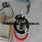沥青恩格拉粘度试验仪_GBMTS_构造设计