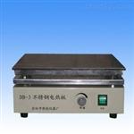 北京GH/DB-2不锈钢电热板厂家直销