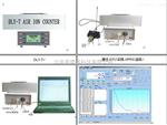 DLY-3空气负离子浓度测定仪