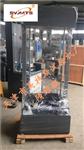 塑料波纹管局部横向荷载试验机_