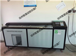 沥青低温延伸度仪_,MTSL-18型电脑沥青低温延伸度试验仪