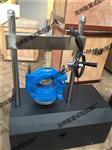 沥青混合料单轴压缩试验仪_(圆柱体法)可储存15试件_单轴压缩试验仪