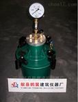 防日式混凝土含气量 防日式混凝土含气量测定仪HC-7L