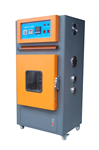 电池热冲击高温试验箱 电池热冲击试验机 锂电池热冲击试验设备