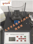 SYJMTS千赢千亿软化点试验仪GB/T4507*电脑数控型