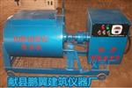 混凝土搅拌机,单卧轴混凝土搅拌机HJW-60
