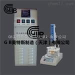 恒温针入度仪GB规定要求