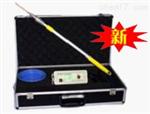 北京SN/SL-818埋地管道泄漏检测仪厂家直销
