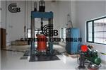 粗粒土三轴剪切试验仪_GBMTS各项试验标准