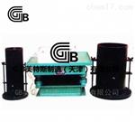 粗粒土振动台法试验装置-GB试验说明