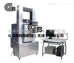 GB电气伺服混合料万能试验机-功能全面
