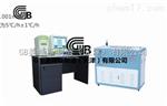 GB沥青混合料收缩系数试验仪&国内开发