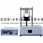 LBT_沥青混合料单轴压缩试验仪*(圆柱体法)