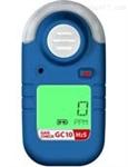 北京TL/GC10氨气报警仪厂家直销