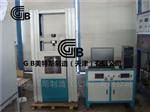 GB/沥青混凝土拉伸蠕变试验机/技术