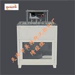 低温恒温净水天平箱-技术更新