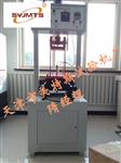 液压式车辙试样成型机-行业广泛应用_沥青混合料车辙成型试验机