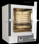 高温电热烘烤箱500℃