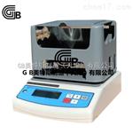 塑料管材密度测定仪GB/T533/厂家丨价格
